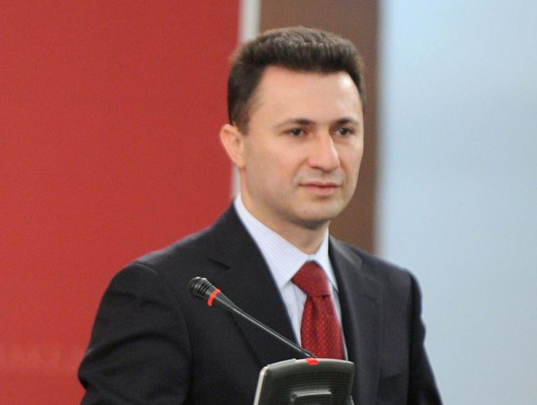ΠΓΔΜ: Διάβημα διαμαρτυρίας σε Ουγγαρία για Γκρούεφσκι   Newsit.gr