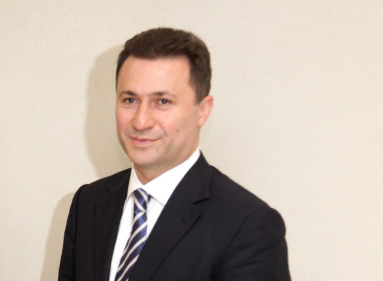ΠΓΔΜ: Ένταλμα σύλληψης εις βάρος του Νίκολα Γκρούεφσκι | Newsit.gr