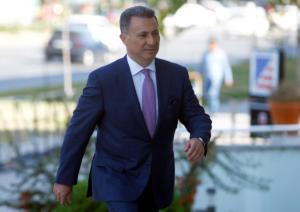 Διεθνής ΜΚΟ ζητά την έκδοση Γκρούεφσκι από τις ουγγρικές Αρχές