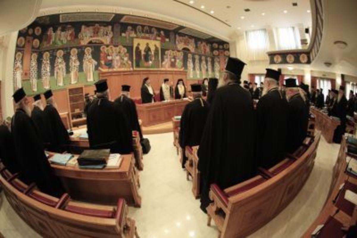 Στις 16 Νοεμβρίου η έκτακτη σύγκληση της Ιεραρχίας | Newsit.gr