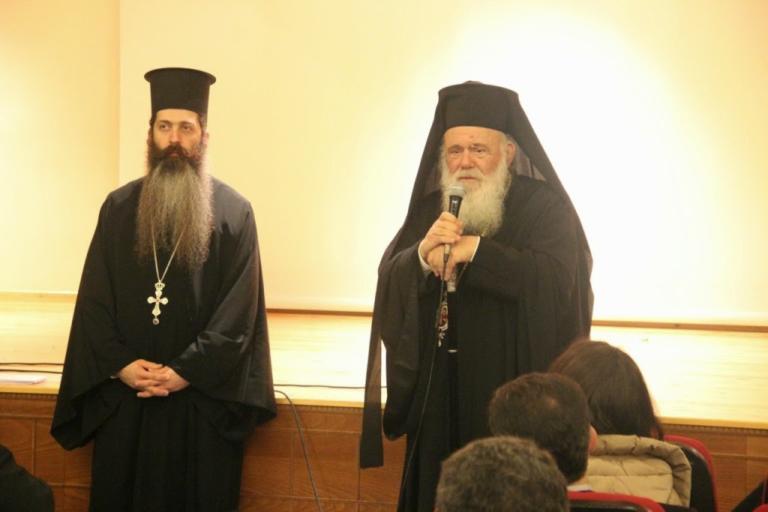 Αρχιεπισκοπή: Με τέσσερις συναντήσεις ενημερώνει τους κληρικούς για τη συμφωνία | Newsit.gr