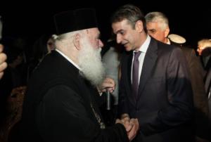 ΣΥΡΙΖΑ: Ο Μητσοτάκης δεν έχει το Θεό του