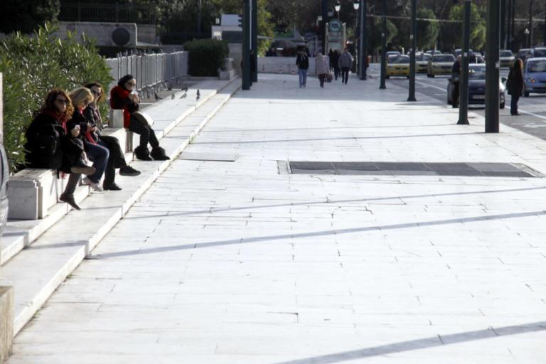 Καιρός για κυριακάτικη βόλτα! Αναλυτική πρόγνωση | Newsit.gr