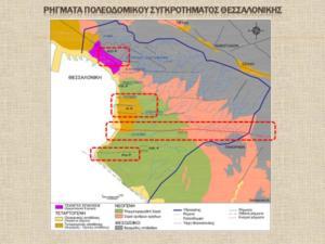 Βόρεια Ελλάδα: Αχαρτογράφητα ρήγματα αποτύπωσε η γεωλογική μελέτη για τον TAP [pics]