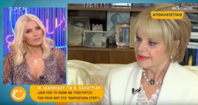 Μαρία Ιωαννίδου: Το άγνωστο περιστατικό με τον Σταύρο Παράβα!