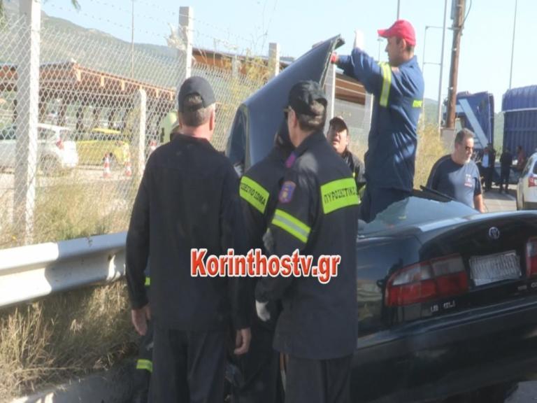 Τροχαίο με δύο νεκρούς κοντά στον Ισθμό της Κορίνθου – video | Newsit.gr