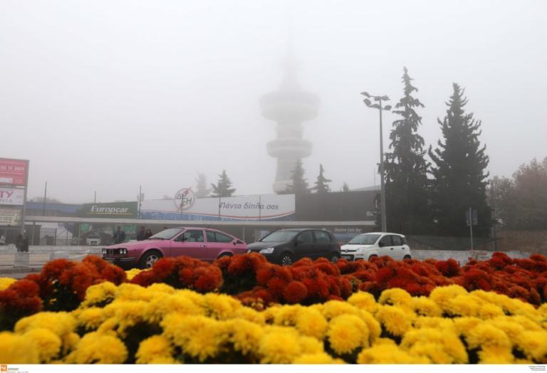 Καιρός: Χαμηλή ορατότητα, νεφώσεις και βροχές | Newsit.gr
