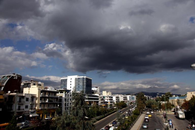 Καιρός: Κρύο από… αύριο! Σήμερα, ανοιξιάτικες θερμοκρασίες | Newsit.gr