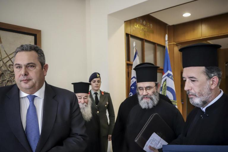 Καμμένος σε κληρικούς: Οι ΑΝΕΛ θα ακολουθήσουν τις αποφάσεις της Ιεραρχίας