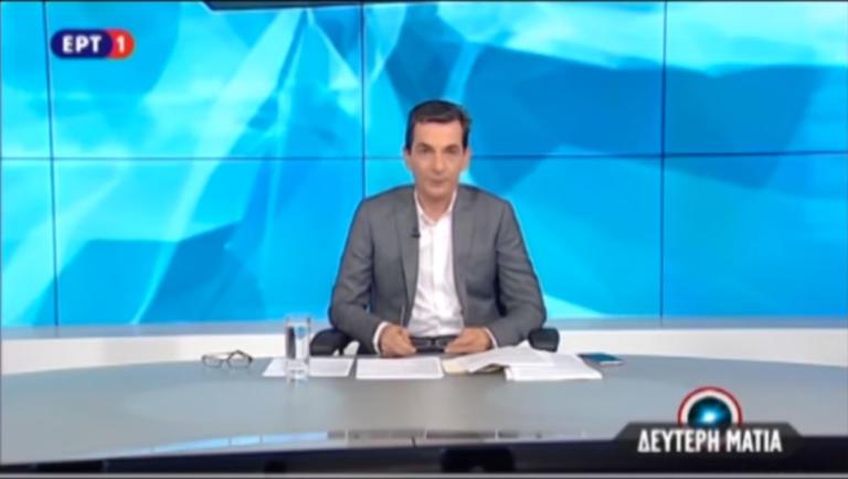 Ο Καψώχας ξαναχτυπά – Τι είπε για την απουσία Ακριβοπούλου | Newsit.gr