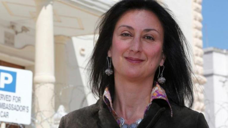 Μάλτα: Εντοπίστηκαν οι εντολείς της δολοφονίας της δημοσιογράφου Ντάφνι Καρουάνα Γκαλιζία | Newsit.gr