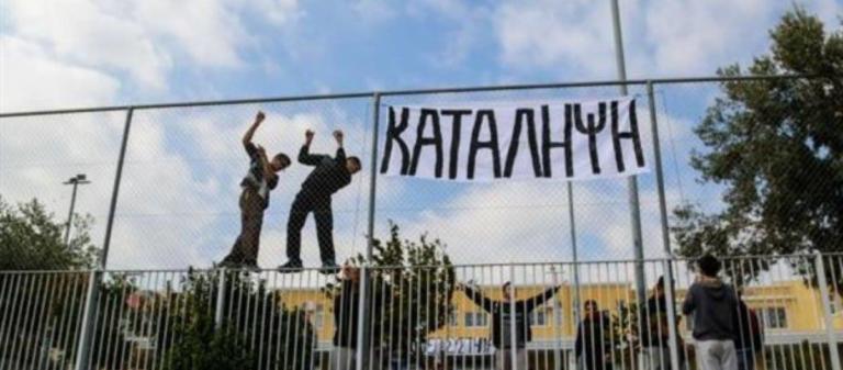 Θεοδωράκης για καταλήψεις: Οι μαθητές να μην γίνονται στρατιώτες κανενός   Newsit.gr