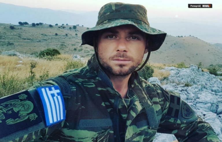 Έτσι έπεσε νεκρός ο Κωνσταντίνος Κατσίφας – Όλα όσα είπαν οι αλβανικές αρχές στον Έλληνα αξιωματικό | Newsit.gr