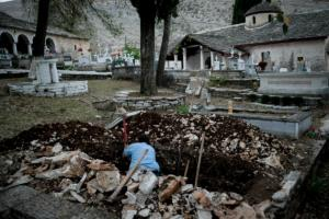 Η τελευταία κατοικία του Κωνσταντίνου Κατσίφα…