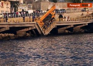Πτώση γέφυρας: «Από τη δεκαετία του '90 δεν έχει γίνει καμία συντήρηση» λέει η Δήμαρχος Καβάλας!