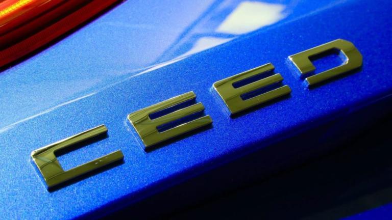 Σε δοκιμές εξέλιξης η crossover έκδοση του νέου Kia Ceed | Newsit.gr