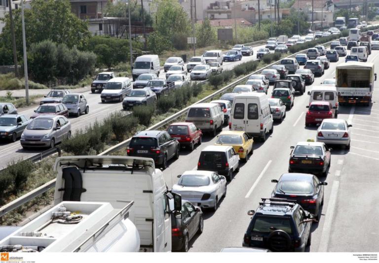 Τέλη κυκλοφορίας 2019 στο gsis.gr: Αναρτήθηκαν στο Taxisnet | Newsit.gr