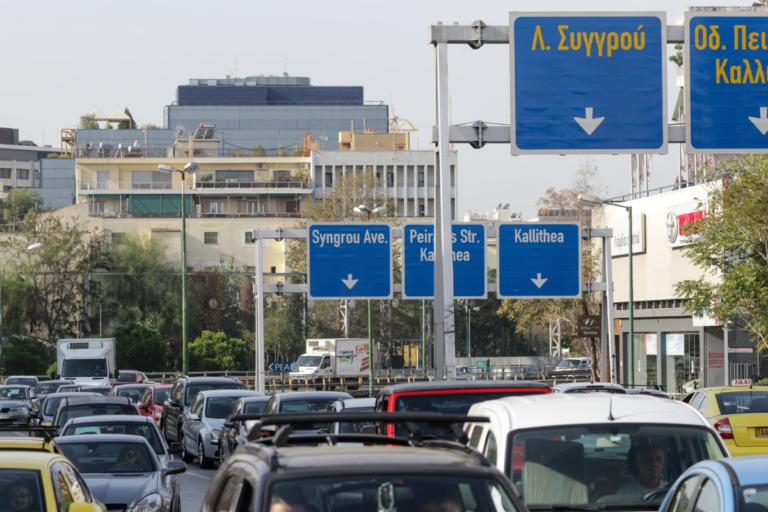 Κόλαση στους δρόμους λόγω βροχής | Newsit.gr