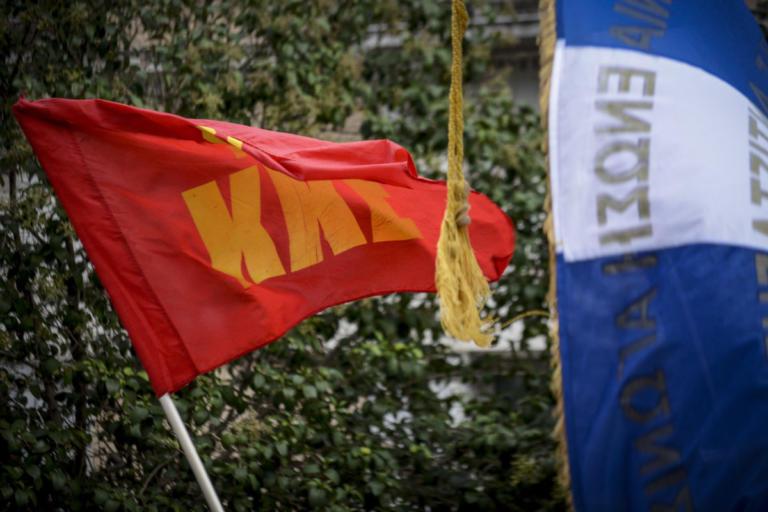 """Λέσβος: Το ΚΚΕ καταγγέλλει προσπάθεια στησίματος προβοκάτσιας – """"Να μην τσιμπήσει η νεολαία""""!   Newsit.gr"""