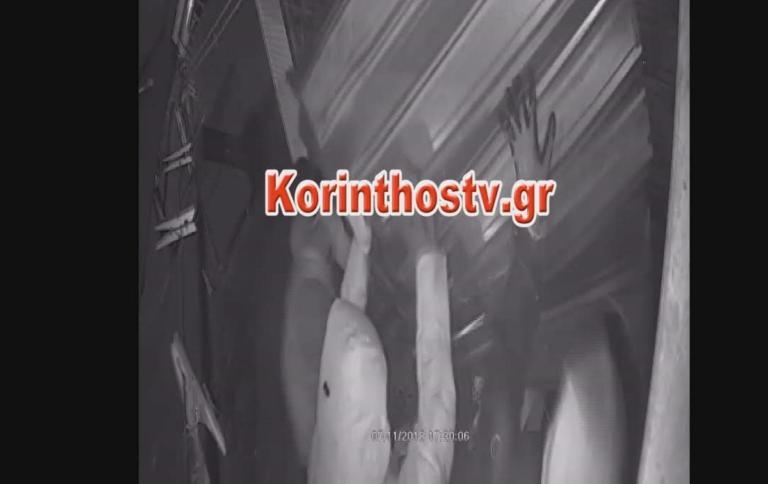 Κόρινθος: Οι κλέφτες έσπασαν το περίπτερο με αυτοκίνητο! – video | Newsit.gr