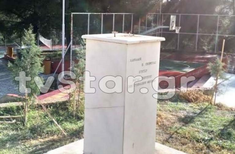 Βοιωτία: Έκλεψαν και την προτομή του ευεργέτη Χαρίλαου Γκορίτσα – Οργή για τα αλλεπάλληλα χτυπήματα [pics] | Newsit.gr