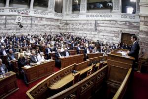 Με μόλις 50 υπογραφές η πρόταση του ΣΥΡΙΖΑ για την αναθεώρηση του Συντάγματος