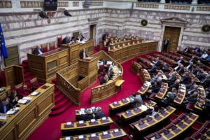 Κοινωνικό Μέρισμα: Κατατέθηκε η τροπολογία στη Βουλή!