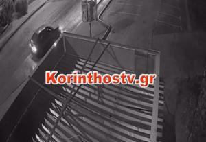 Κόρινθος: Μπούκαραν στο περίπτερο με αυτοκίνητο – Οι εικόνες που κατέγραψαν οι κάμερες ασφαλείας – video