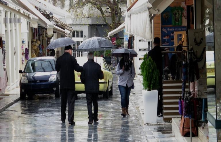 Καιρός: Η σημερινή (19/01) πρόγνωση | Newsit.gr