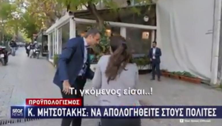 """""""Τι γκόμενος είσαι"""" άκουσε ο Μητσοτάκης από νεαρή μαμά! video   Newsit.gr"""