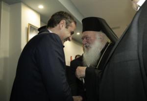Αρχιεπισκοπή: Δεν υπήρξε συνάντηση Μητσοτάκη – Ιερώνυμου για την συμφωνία με Τσίπρα