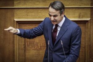 Μητσοτάκης για Συνταγματική αναθεώρηση: Η κοροϊδία της κυβέρνησης δεν θα περάσει