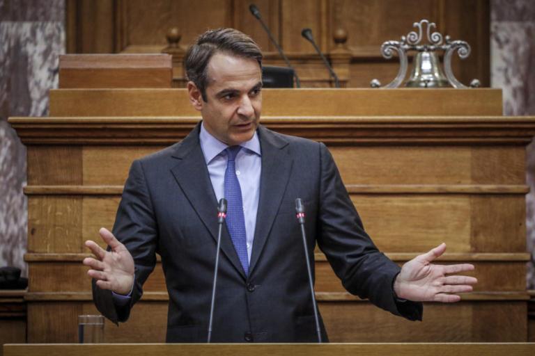 Η ομιλία του Κυριάκου Μητσοτάκη στην Κ.Ο. της ΝΔ για την αναθεώρηση του Συντάγματος | Newsit.gr