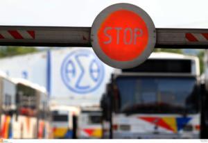 Θεσσαλονίκη: Επίδειξη ρατσισμού από οδηγούς λεωφορείων του ΟΑΣΘ – Σάλος από την επιστολή τους [pics]