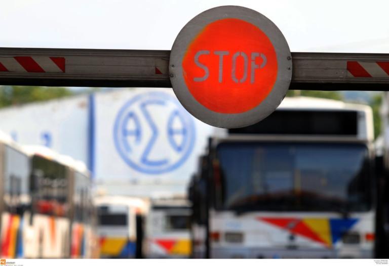 Θεσσαλονίκη: Επίδειξη ρατσισμού από οδηγούς λεωφορείων του ΟΑΣΘ – Σάλος από την επιστολή τους [pics] | Newsit.gr