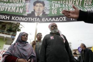 Δίκη για φόνο Σαχζάτ Λουκμάν