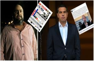Μαίνεται ο «πόλεμος»! Κυβέρνηση εναντίον Μαρινάκη με φόντο τις εκλογές!
