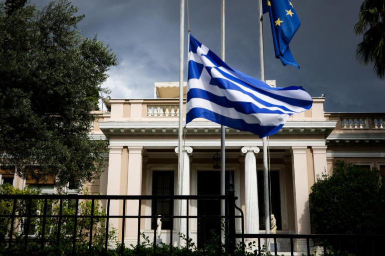 Μαξίμου κατά ΝΔ για τον Ιερώνυμο: Ουαί υμίν Φαρισαίοι υποκριτές | Newsit.gr