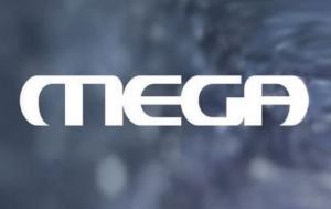 Κι όμως το MEGA εκπέμπει! Κρατούν το κανάλι στον αέρα