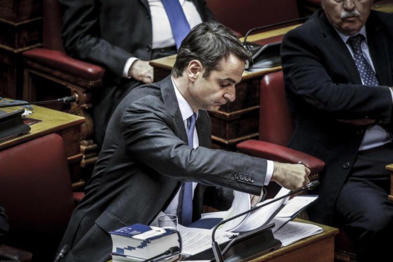Διάψευση από πηγές ΝΔ: Ο Μητσοτάκης δεν θα αναλάβει το υπ. Δικαιοσύνης, όταν γίνει πρωθυπουργός | Newsit.gr