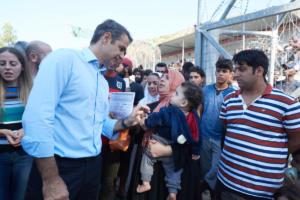 Νέα Δημοκρατία: Καταθέτει πρόταση για προ ημερησίας συζήτηση για το προσφυγικό