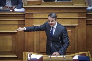 """""""Επενδύει"""" στην παιδεία η ΝΔ – Η αναφορά Μητσοτάκη στη Βουλή για """"νέο 2008"""" που προκάλεσε αίσθηση"""
