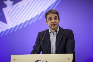 Μητσοτάκης: Η ΝΔ θα καταψηφίσει την συμφωνία των Πρεσπών
