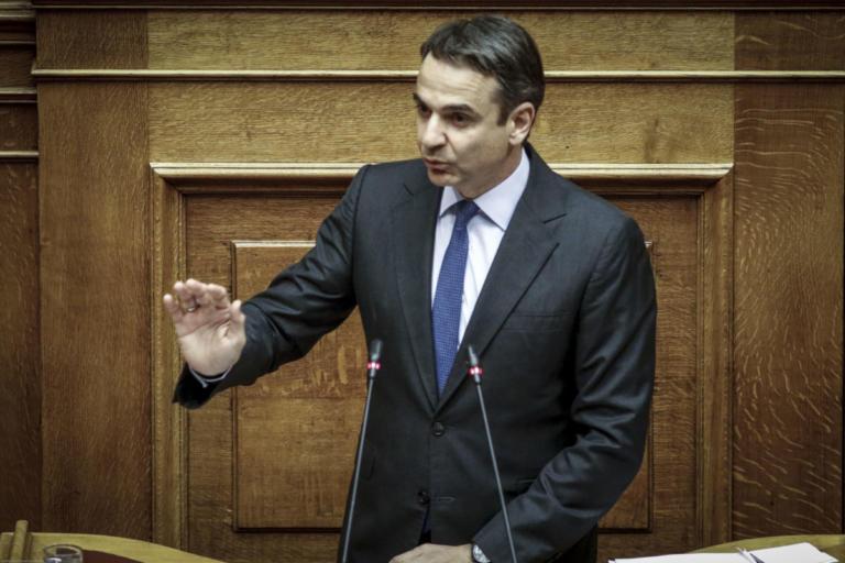 Γιατί η Νέα Δημοκρατία θέλει σύγκρουση αρχηγών για το προσφυγικό | Newsit.gr