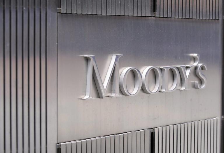 Moody's: Ο εμπορικός πόλεμος ΗΠΑ – Κίνας θα κλιμακωθεί και θα κάνει ζημιά στην οικονομία!   Newsit.gr