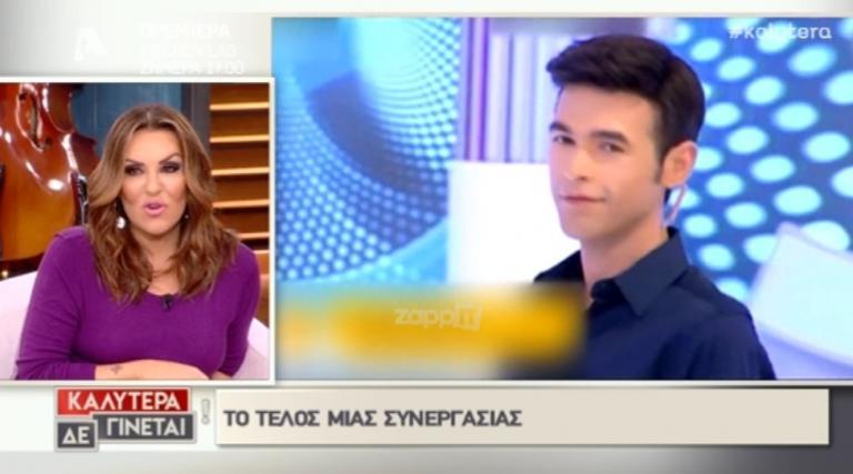 Ναταλία Γερμανού: Το μήνυμα που έστειλε στον Μένιο Φουρθιώτη   Newsit.gr