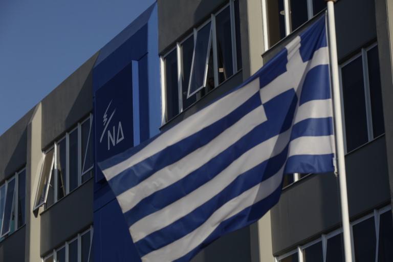ΝΔ: «Το σκάνδαλο ΔΕΠΑ αφορά ευθέως το Μέγαρο Μαξίμου»   Newsit.gr