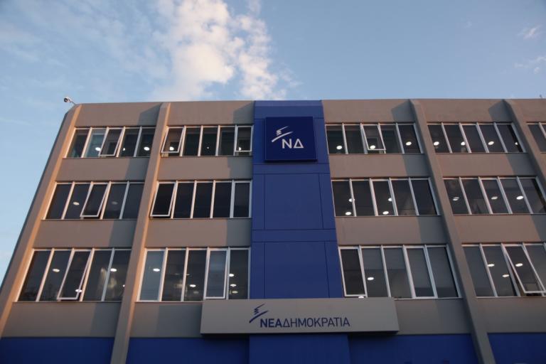 Χατζηδάκης: «Η Νέα Δημοκρατία είναι έτοιμη για την επόμενη ημέρα» | Newsit.gr