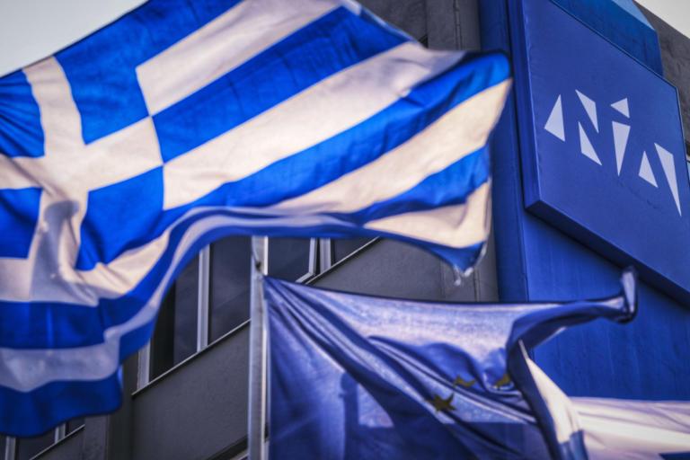 ΝΔ: Σας βλέπουν, κύριε Τσίπρα! | Newsit.gr