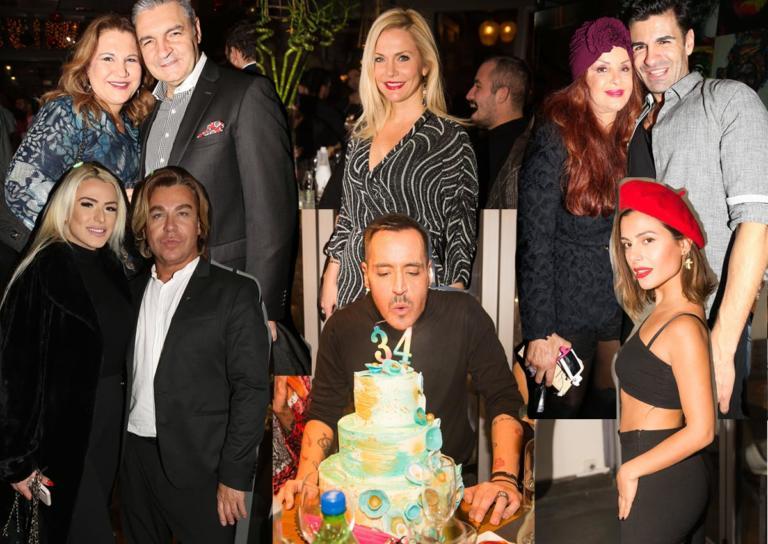 Πάρτι με λαμπερούς καλεσμένους στο Κολωνάκι για τα γενέθλια του PR manager Νεκτάριου Σκαμνάκη! | Newsit.gr